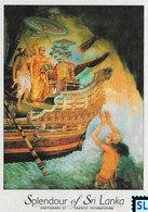 Sri Lanka Postcards, Sacred Bo Tree, Buddha, Buddhism, Postcard, Postcrossing - Sri Lanka (Ceylon)