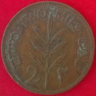 PALESTINE, 2 Mils 1942, KM2, TTB - Coins