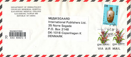 Taiwan Registered Air Mail Cover Sent To Denmark 1-3-1983 Topic Stamps - 1945-... Republic Of China