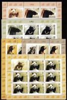 Romania 2008 - Faune - BEARS - 5 Sheets Of 8 + Label - Michel 68 Eur -  MNH - 1948-.... Republiken