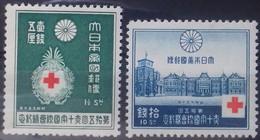 JAPON - JAPAN N° 218 Et 221 COTE 34 € NEUF * MH . 15ème CONGRES INTERNATIONAL DE LA CROIX ROUGE TOKYO 1934 TB - Unused Stamps
