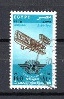 EGITTO :  75° Del Primo Volo Dei Fratelli Wright  -  1 Val. Usato  Del   30.12.1978 - Poste Aérienne