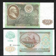 RUSSIA  USSR  50 Rubles  1992   UNC - Russia