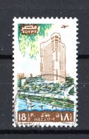 EGITTO :  Hilton Ramses Hotel  -  1 Val. Usato  Del   15.03.1982 - Poste Aérienne