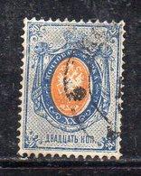 Y2285 - RUSSIA URSS 1866 , Unificato N. 22 Usato (M2200) - Oblitérés