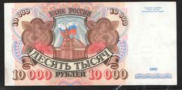 RUSSIA 10000 Rubles  1992 Series  АЛ - Rusia