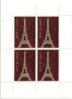 France Bloc De 4 Vignettes Tour Eiffel Rouge - Viñetas De Fantasía