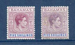 Bahamas - N° 108 * - Neuf Avec Charnière - N° Stanley Gibbons : 156a -> Striated - Bahamas (...-1973)