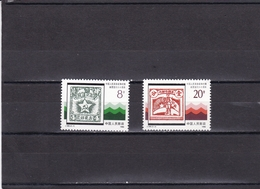 China Nº 3010 Al 3011 - 1949 - ... République Populaire