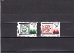 China Nº 3010 Al 3011 - Unused Stamps