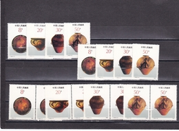 China Nº 2992 Al 2995 - 4 Series - Unused Stamps