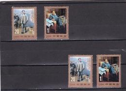China Nº 3199 Al 3200 - 2 Series - 1949 - ... République Populaire