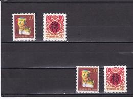 China Nº 3201 Al 3202 - 2 Series - Unused Stamps