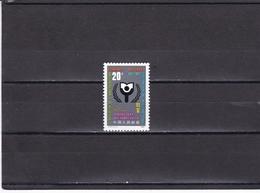 China Nº 3014 - Unused Stamps