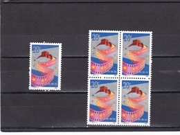 China Nº 3015 - 5 Sellos - Unused Stamps