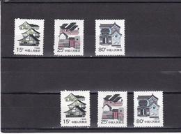 China Nº 3040 Al 3042 - 2 Series - 1949 - ... République Populaire