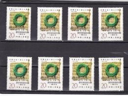 China Nº 3046 - 8 Sellos - 1949 - ... République Populaire
