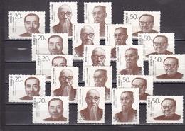 China Nº 3203 Al 3206 - 5 Series - Unused Stamps