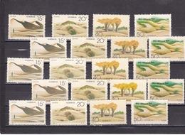 China Nº 3211 Al 3214 - 5 Series - Unused Stamps