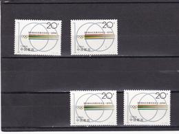 China Nº 3220 - 4 Sellos - Unused Stamps
