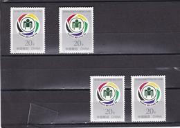 China Nº 3231 - 4 Sellos - 1949 - ... République Populaire