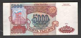 RUSSIA 5000 Rubles 1993 - Rusland