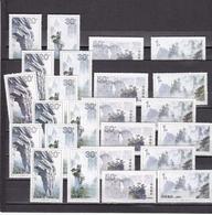 China Nº 3232 Al 3235 - 6 Series - Unused Stamps