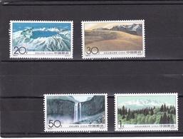 China Nº 3175 Al 3178 - Unused Stamps
