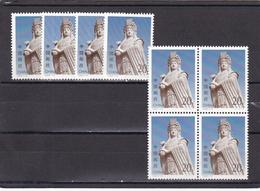 China Nº 3137 - 8 Sellos - Unused Stamps