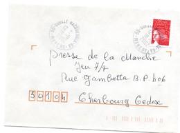 Urville-Nacqueville GA Manche 2002 - Guichet Annexe - 1961-....