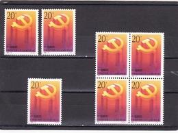 China Nº 3136 - 7 Sellos - Unused Stamps
