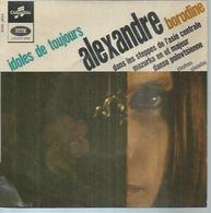 """45 Tours EP -  ALEXANDRE BORODINE    - COLUMBIA 16028  """" DANS LES STEPPES DE L'ASIE CENTRALE """" + 2 - Autres - Musique Anglaise"""