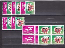 China Nº 3130 Al 3131 - 9 Series - 1949 - ... République Populaire