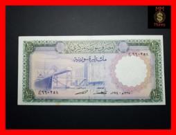 SYRIA 100 £ 1974 P. 98 D  Stain  AU - Siria