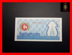 TATARSTAN 100 Rubley P. 6 C  Blue Color  UNC - Tatarstan