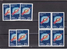 China Nº 3125 - 9 Series - Unused Stamps