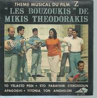"""45 Tours EP -  THE BOUZOUKIS De MIKIS THEODORAKIS    - AZ 1272  """" TO YELASTO PEDI """" + 3 - Autres - Musique Anglaise"""