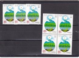 China Nº 3116 - 7 Sellos - Unused Stamps