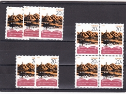 China Nº 3115 - 9 Sellos - Unused Stamps