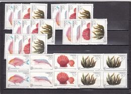 China Nº 3111 Al 3114 - 9 Series - Unused Stamps