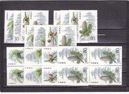 China Nº 3107 Al 3110 - 7 Series - Unused Stamps