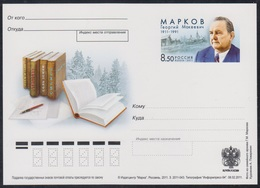220 RUSSIA 2011 ENTIER POSTCARD Os 043 Mint MARKOV WRITER ECRIVAIN LITERATURE BOOK LIVRE BUCH PSo - Ganzsachen