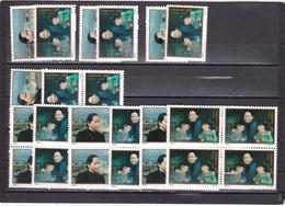 China Nº 3154 Al 3155 - 17 Series - 1949 - ... République Populaire