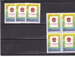 China Nº 3147 - 7 Sellos - Unused Stamps