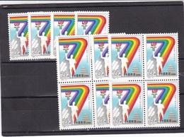 China Nº 3179 - 12 Sellos - Unused Stamps