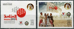 Bahrain 2015. Manama Capital Of Arab Youth (MNH OG) Set Of 2 Stamps - Bahrein (1965-...)