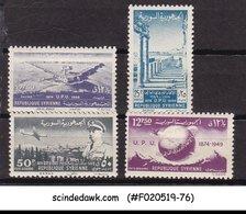 LEBANON - 1949 75th Anniversary Of UPU SCOTT#349-50, C154-55 4V MH - UPU (Wereldpostunie)