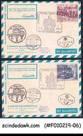 AUSTRIA - 1964 SPECIAL BALLOON CARDS WITH UPU CANCELLATION 2nos - UPU (Wereldpostunie)