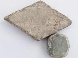 PAVEMENT REVETEMENT EPOQUE ROMAINE - Archaeology