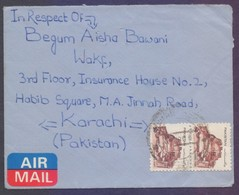 PAKISTAN Postal History Cover, Used SWAT To KARACHI - Pakistan